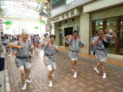 淡路島まつりおどり大会
