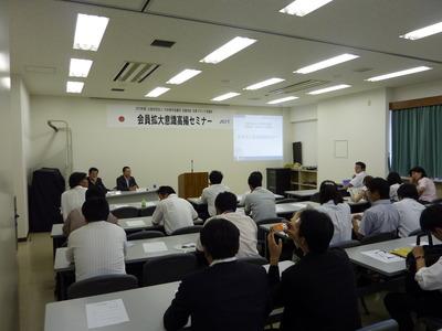 兵庫ブロック協議会 第43回会員大会~前編~