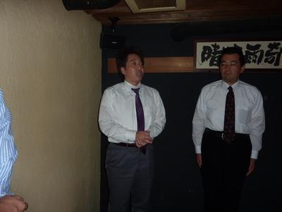 兵庫ブロック協議会 合同懇親会