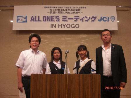子ども県議会2010