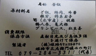 亀山御坊楽市楽座へ行きました(*^_^*)