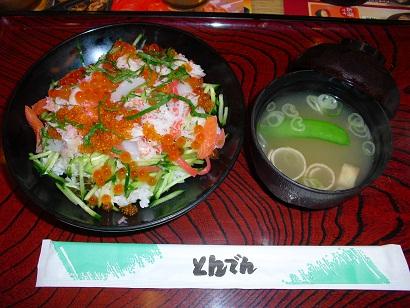 札幌☆和風レストラン「とんでん」