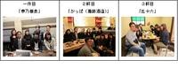 姫路おでん3軒はしご(夢乃蕎麦・かっぱ(灘菊酒造)・五十六)