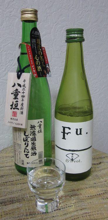 八重垣のお酒