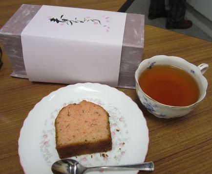 姫路588(がはは)ハウスdeコーヒータイム