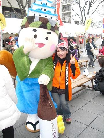 しぞーかおでんフェア in 静岡 (2日目)