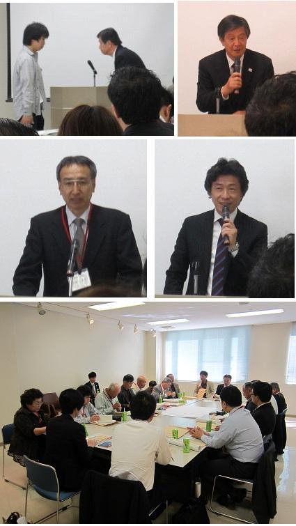 中播磨地域ビジョン委員会 平成24年度第1回総会