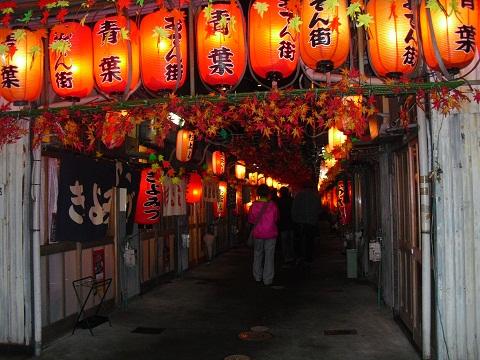 しぞーかおでんフェア in 静岡 (1日目)