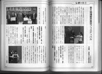 月刊俳句界 2012/1月号