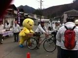 銀の馬車道サイクリング