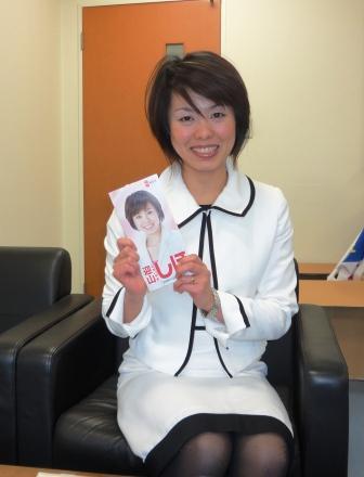Permalink to 選挙 おめでとう メール