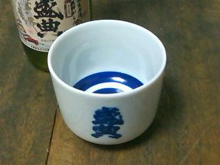 加古川で唯一の地酒♪岡田本家さん盛典(せいてん)1合きき猪口