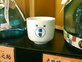 灘菊酒造さんでパシャ!播州旬酒蔵出しでパシャ!灘菊のきき猪口