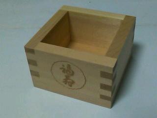 やっぱ蔵開きは楽しいです(^-^)神戸酒心館さん◇福寿の木枡