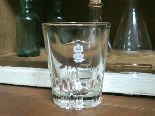 富士山つながりで△小西酒造さん◇白雪(しらゆき)の清酒グラス