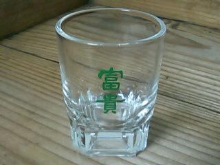 富貴(ふうき)の第2弾は☆緑色の銘柄がよく目立つ清酒グラス