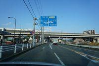地下鉄伊川谷駅方面から