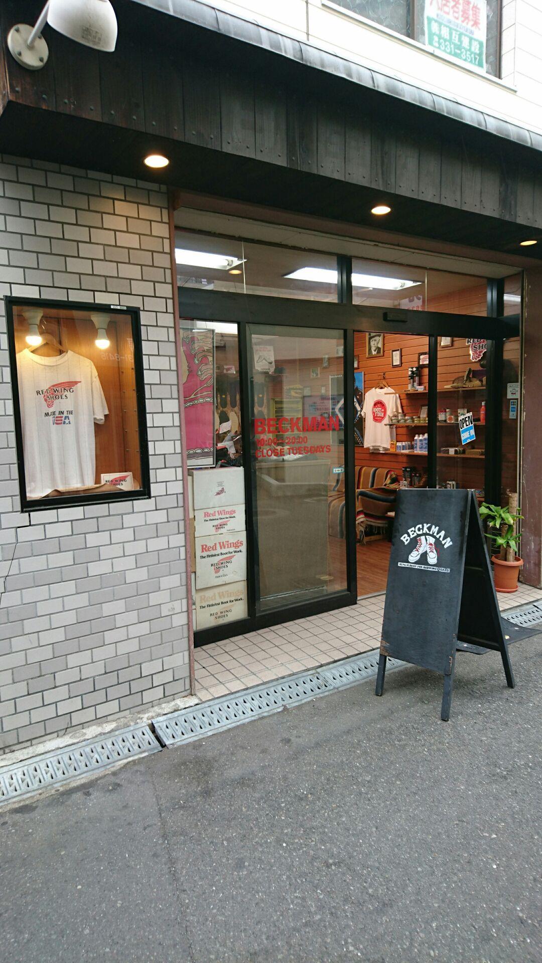 当店へのアクセス。