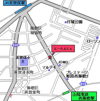 ぶーらんじぇ地図
