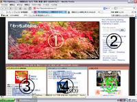 マニュアルRev.3.6.3トップページ編