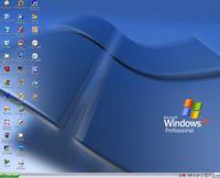 WindowsXPもついでに高速化・・・