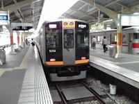 阪神電鉄9000系電車