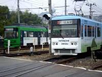 広島電鉄~路面電車?~
