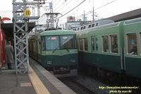 私鉄を乗り継ぎ京都まで・・・