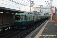 京阪電鉄6000系電車