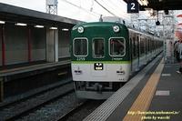 京阪電鉄2200系電車