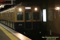 阪神電鉄5000系電車