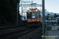 近鉄12200系電車