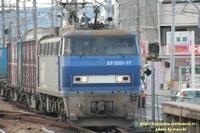 JR貨物EF200型電気機関車