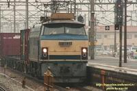 EF66型電気機関車