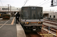 JR西日本223系電車(5500番台)