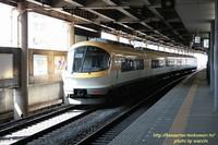 近鉄23000系電車(伊勢志摩ライナー)