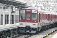 近鉄1020系電車