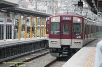 近鉄5300系電車(阪神乗り入れ用)