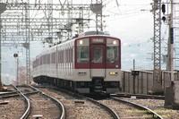 近鉄1252系電車
