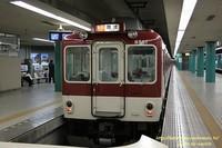 近鉄8000系電車