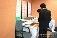 SXL姫路支店ネットdeすまい住宅商品説明会