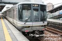 JR西日本223系電車(1000番台)