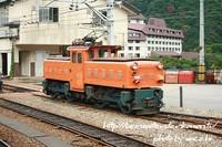 黒部峡谷鉄道EDS-13電気機関車