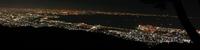 六甲山頂からの夜景