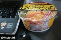 今日のランチは・・・えきそばカップ麺