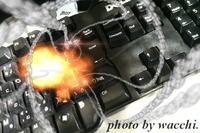 【アプリ】ストレス発散に爆撃できるアプリAR Missile