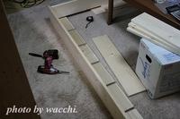【DIY】多用途?整理棚製作