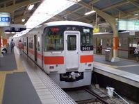 山陽電鉄(5000系一次車)直通特急