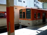 阪神電鉄8000系電車