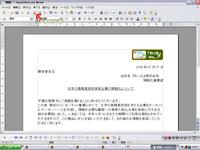 OpenOffice(Writer)でPDF化